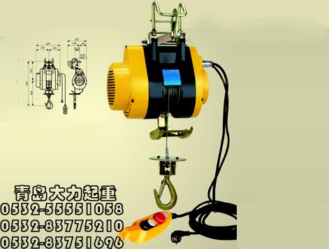 hxs-150f悬挂式电动葫芦